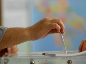 Αποτελέσματα εκλογών της Ένωσης Γονέων Β/θμιας Εκπαίδευσης Βέροιας
