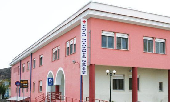 Image result for του Νοσοκομείου Νάουσας