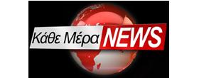 Κάθε Μέρα ειδήσεις από τη Βέροια, Ελλάδα, Κόσμο