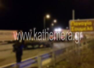www.kathemera.gr
